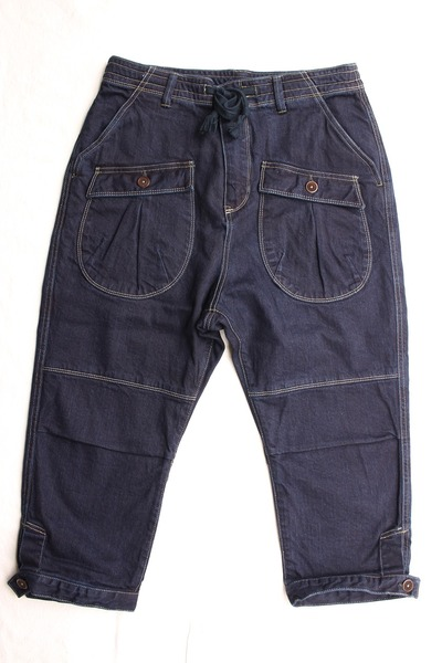 SAW MILL RIVER SAROUEL PANTS