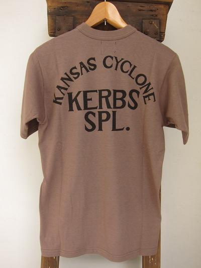 KERBS SPL.
