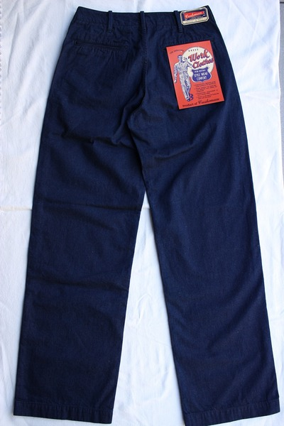 8oz DENIM TROUSERS
