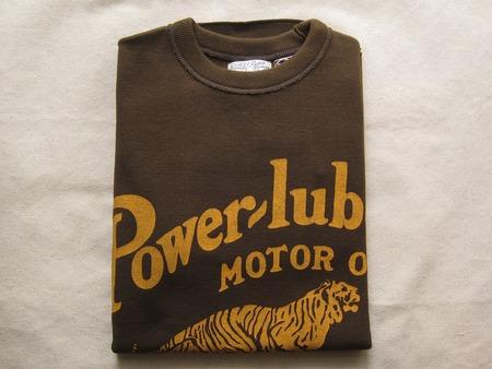 POWER-LUBE MOTOR OIL
