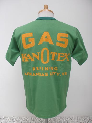 KANOTEX GAS