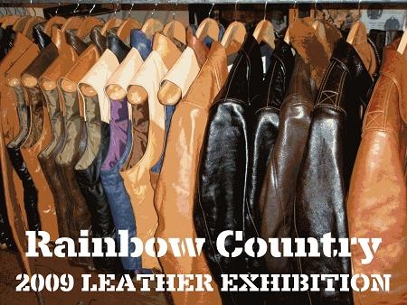 【Rainbow Country】2009 LEATHER EXHIBITION