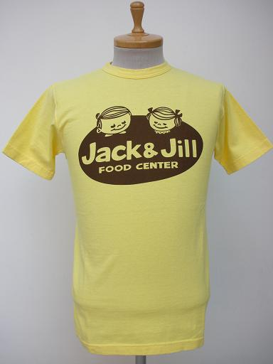 Jack and jill clothing store locations