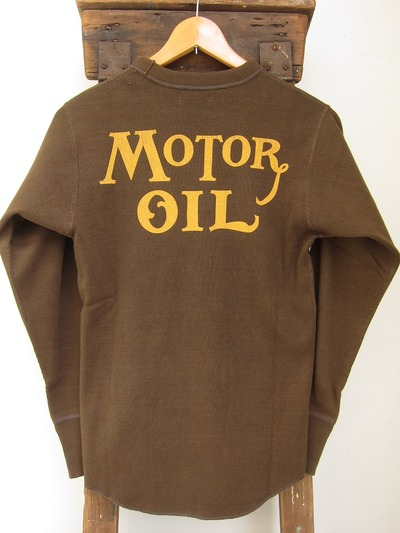 POWER-LUBE MOTOR OIL