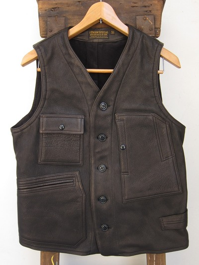 ROD BUSTER WORK VEST