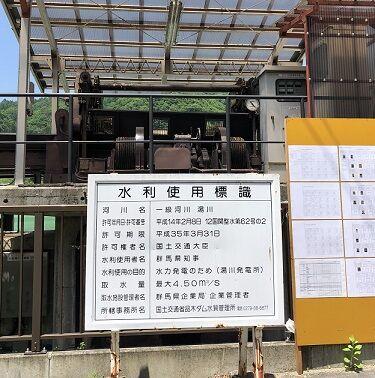 上州湯ノ湖5