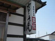 IMG_0842