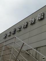 f8bf0fb1.jpg