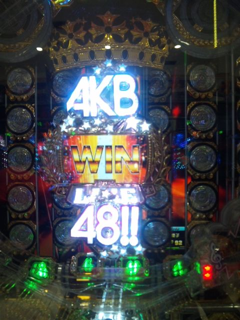 e304cc8b.jpg