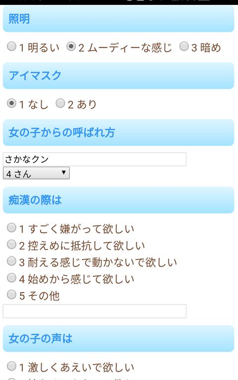 Screenshot_2018-03-13-21-46-21