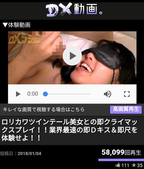 Screenshot_2018-03-09-06-34-14