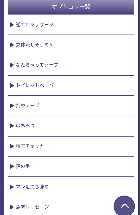 Screenshot_2018-05-21-16-40-23