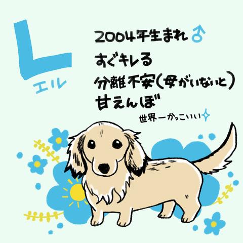syokai_l