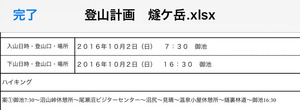 2016-10-02-19-05-51