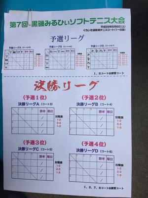2017-05-06-08-33-06