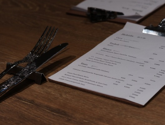 TxikiPlaka_menu