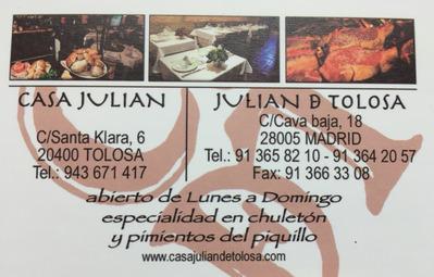 casa_julian_shopcard1