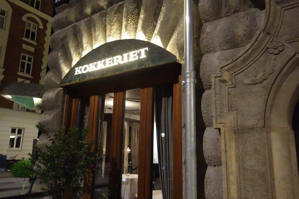 Kokkeriet_entrance