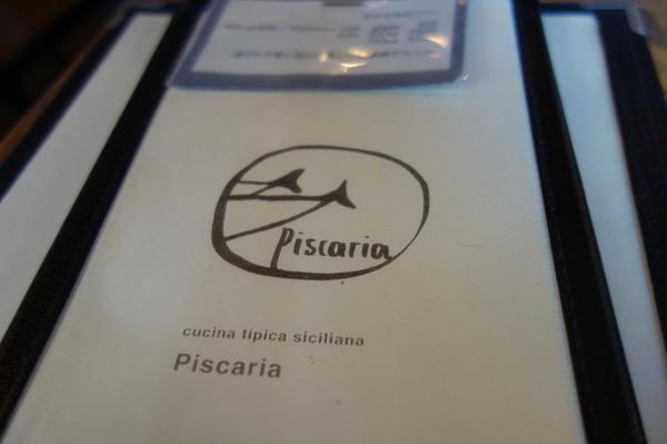 Piscaria_logo