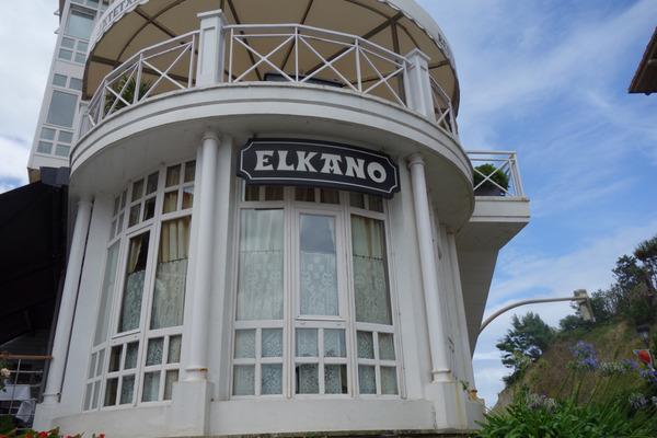 elkano_entrance3