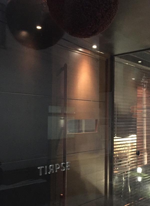 Tirpse_entrance