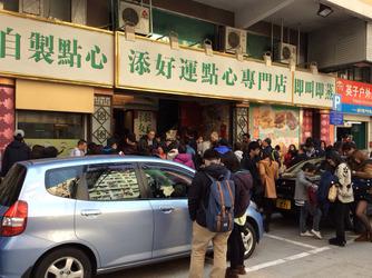 Tim_Ho_Wan_hk