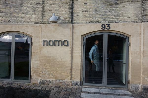 noma_entrance2016