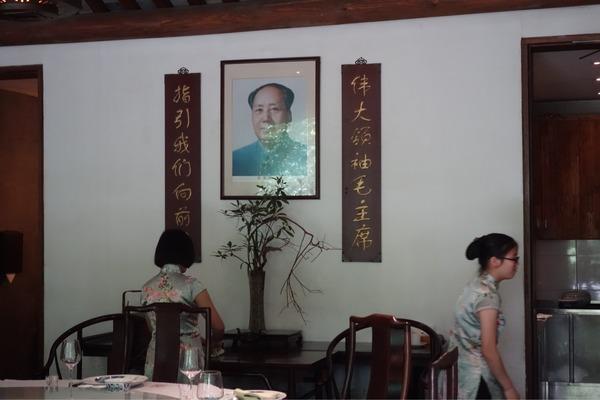 Longjing_12