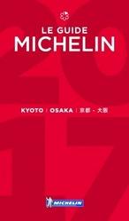 michelin_Kyoto_Osaka2017