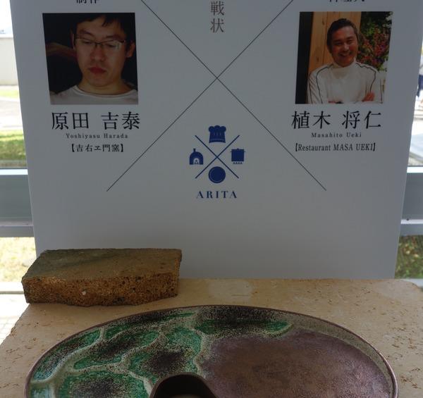 ueki_vs_harada