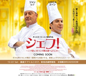 Chef0905