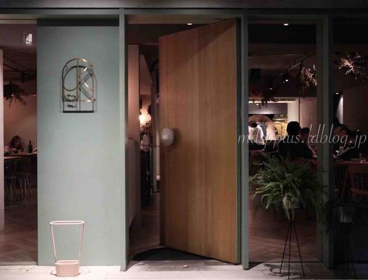 nku_entrance