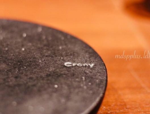 CRONY_plat