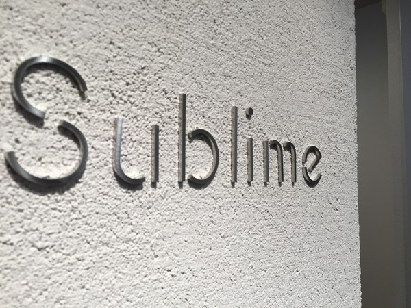 Sublime_Entrance