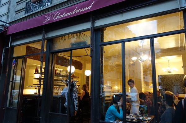 Le_chateaubriand_entrance