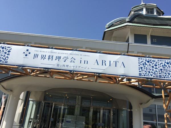 meeting_entrance