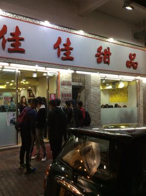kai_kai_hongkong