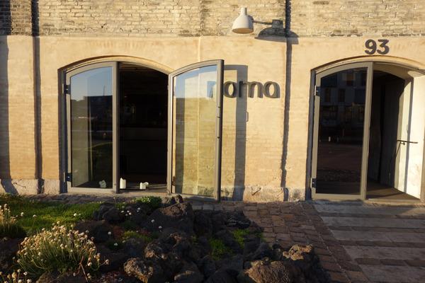 noma_entrance