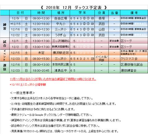 5264AD64-36A8-4AE7-B7D8-C11F558C80FE