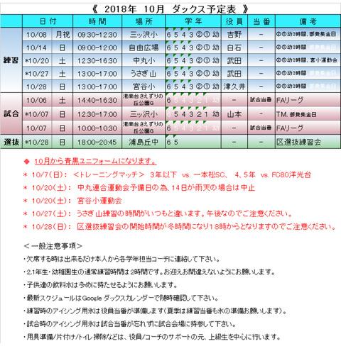 7C2A200D-D60B-49CA-88D4-AF800387FFB7