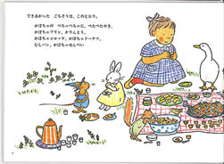 かぼちゃづくし  メープルの日記