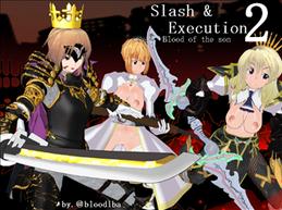 スラッシュ&エクスキューション2 ブラッド・オブ・ザ・サン