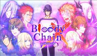 Bloody Chain -X-