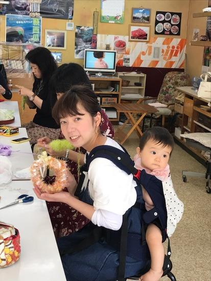 Yamaguchi (3)