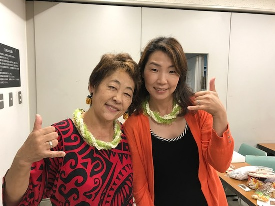 Soshigaya (1)