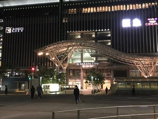 Fukuoka (5)