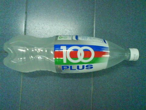 800px-100plus