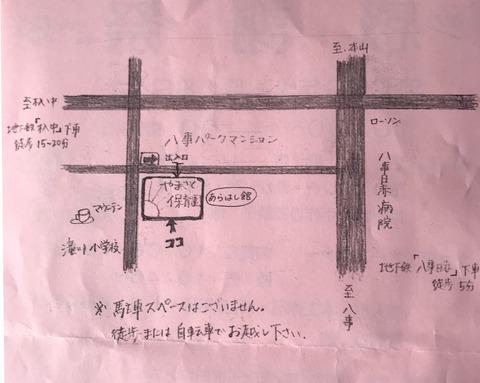 27474CD2-9921-4A1C-9F9D-F5DFD5AE1B8E