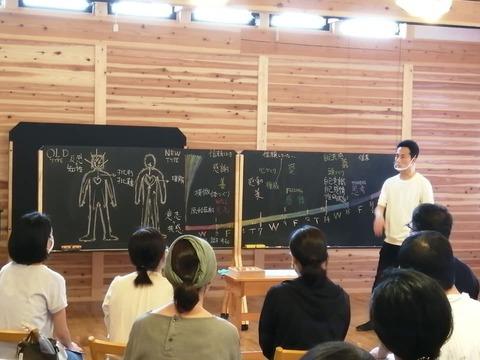 いずみの学校 佐藤邦宏先生 講座・体験授業