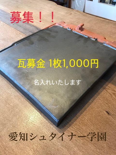 9695AE20-A037-4000-BA2E-963C13E80091